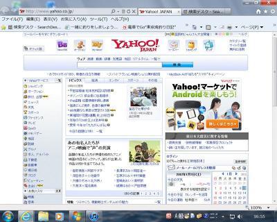 yahoo_R.jpg