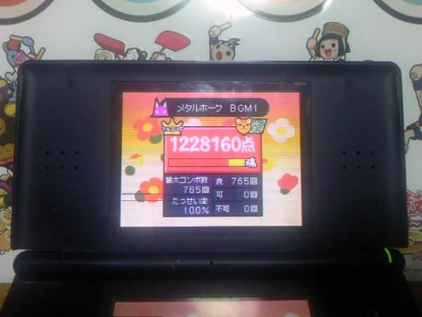 424559291.jpg