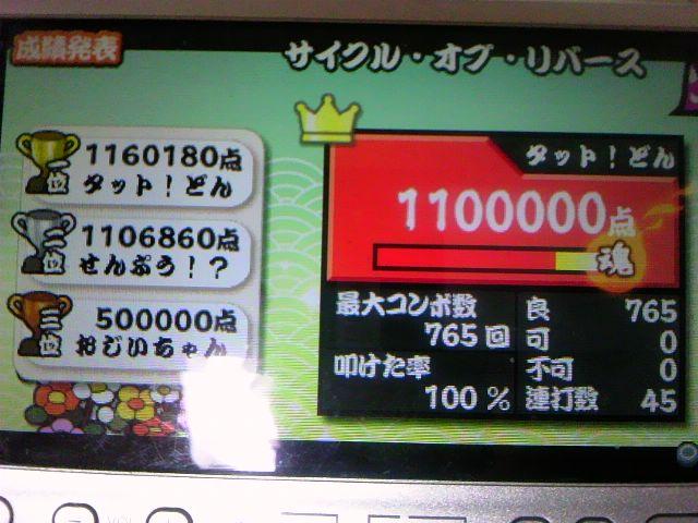 505424410.jpg