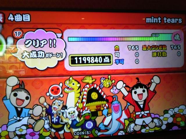 AC全良☆10