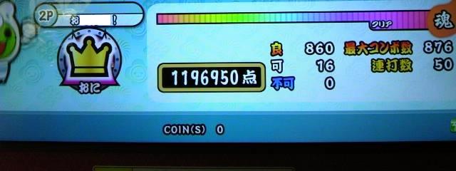 509844867.jpg