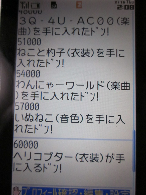 IMG_0052_20120216021015.jpg