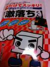 039_convert_20110218025223.jpg