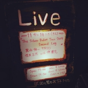 11142014_yozora.jpg
