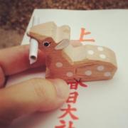 omikuji20141102.jpg