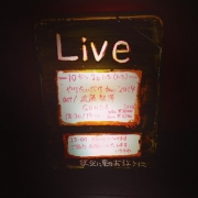 yozora2014102901.jpg