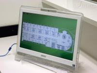 ガモン病院の病室モニター