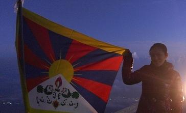 富士山チベット国旗