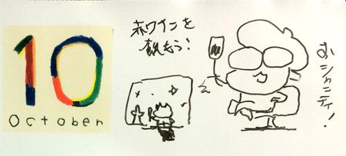 TDK_20141215-10.jpg