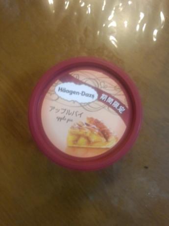 ハーゲンダッツアップルパイ味