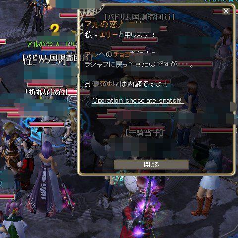 TODOSS_20120209_231740-2.jpg
