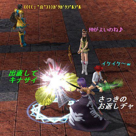 TODOSS_20120225_004958-2.jpg