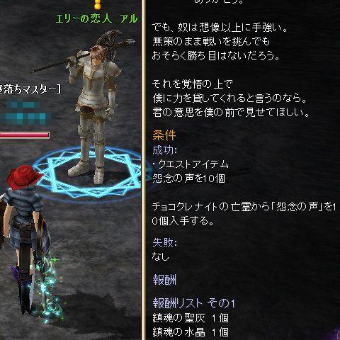 TODOSS_20120321_233510-6.jpg
