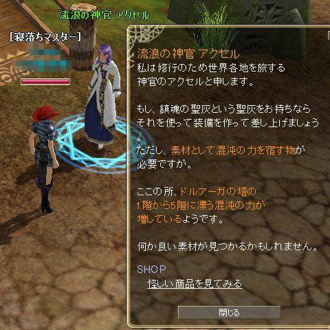 TODOSS_20120322_011005-31.jpg