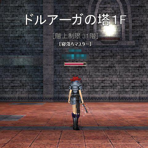 TODOSS_20120322_013031-51.jpg