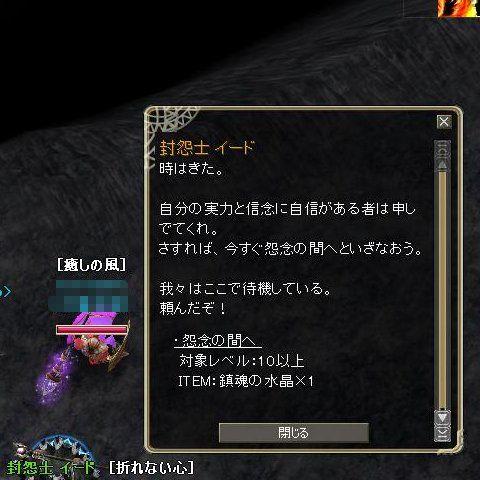 TODOSS_20120324_184932-7.jpg