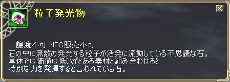 TODOSS_20120412_002839-1.jpg