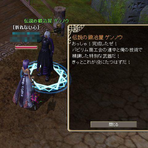 TODOSS_20120412_015217-2.jpg