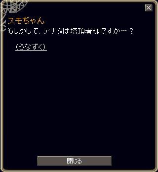 TODOSS_20131214_224333-102.jpg