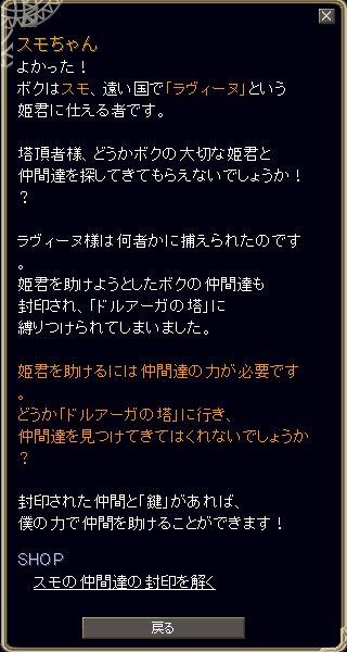 TODOSS_20131214_224400-103.jpg