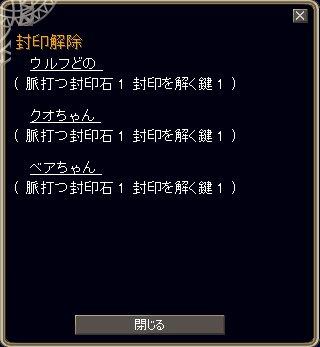 TODOSS_20131214_224436-201.jpg