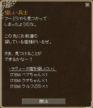 TODOSS_20131214_234913-302.jpg