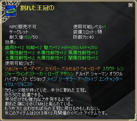 TODOSS_20131214_235339-601.jpg