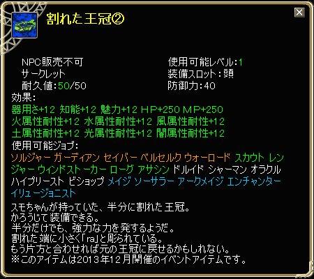 TODOSS_20131224_012259-001.jpg