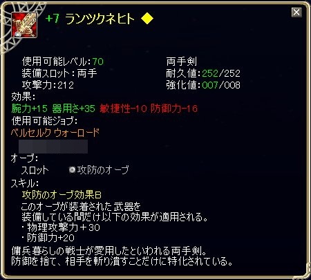 TODOSS_20131229_005610-03C.jpg