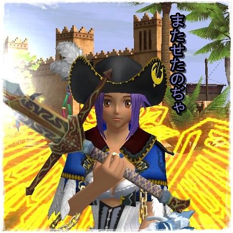 TODOSS_20140113_190512-00A.jpg