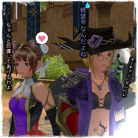 TODOSS_20140115_004700-1D.jpg