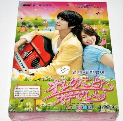 君^DVD1