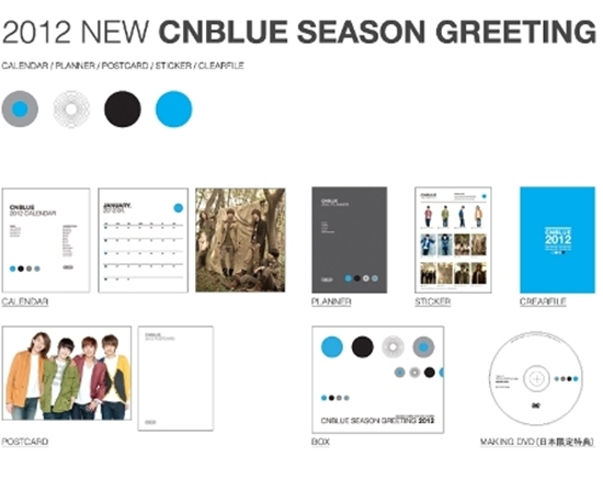 cn^greeting12