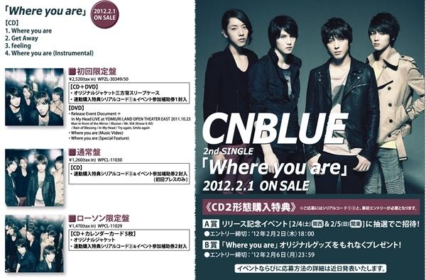 cn^cdジャケ1