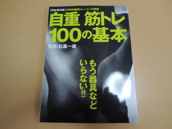DSCN2774_convert_20140113165452.jpg