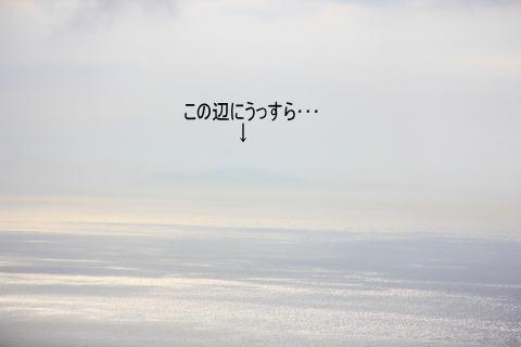 2013-1027-8.jpg