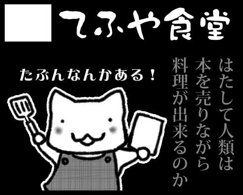 circle_cut-1.jpg