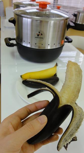 黒バナナ2
