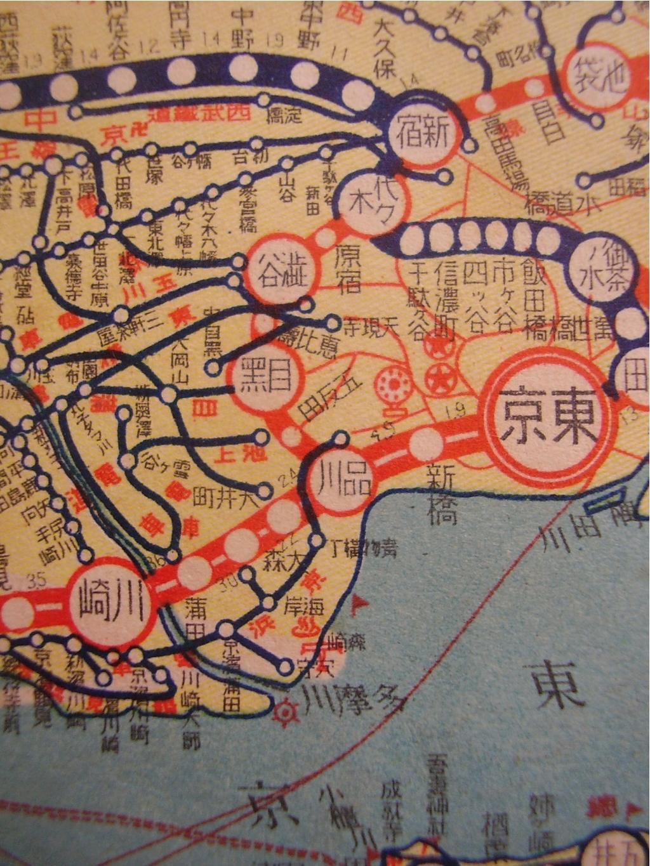 東京1-3