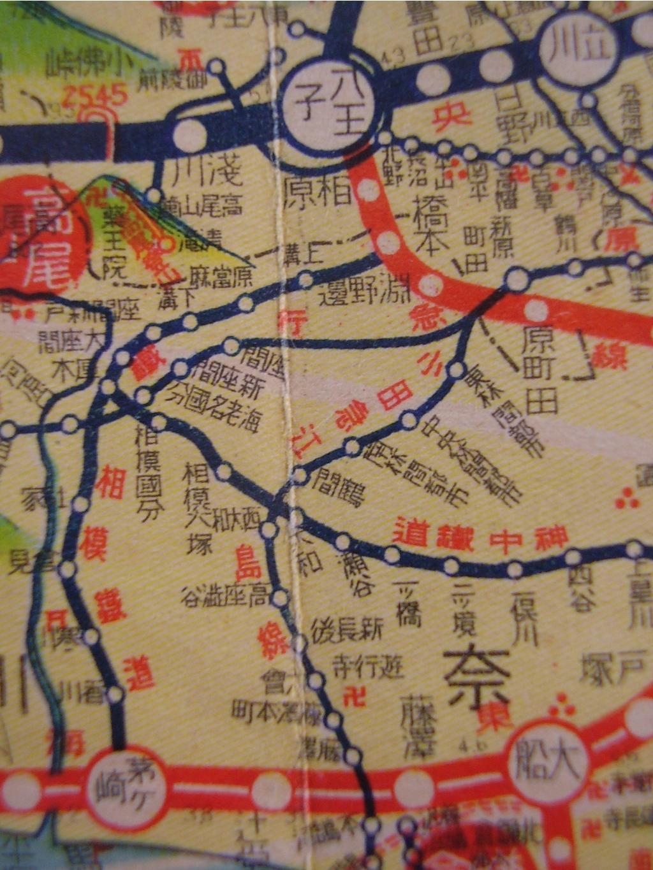 神奈川1-4