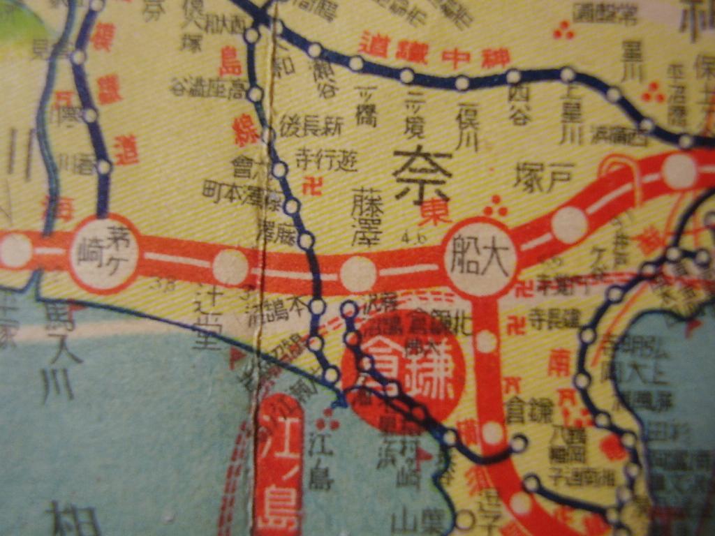 神奈川1-6