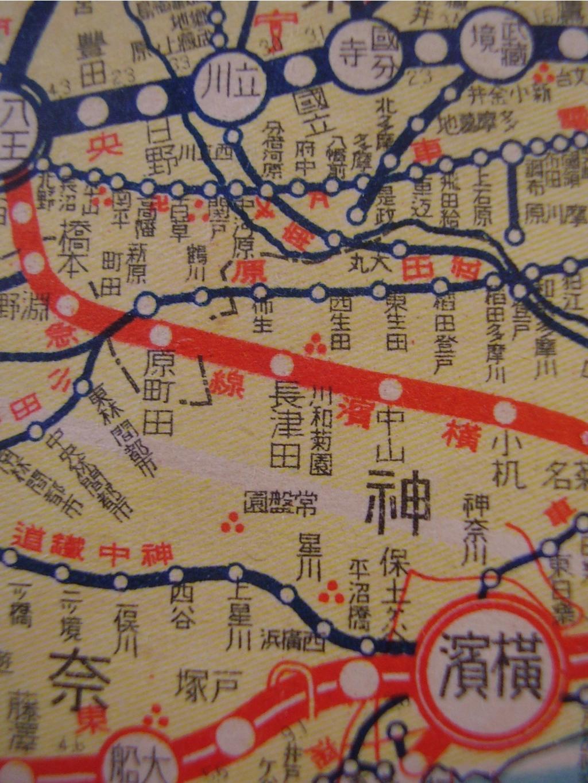 神奈川1-2