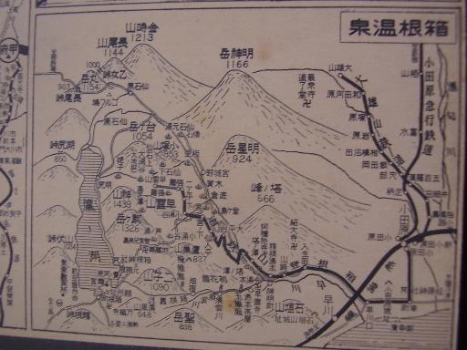 神奈川1-11