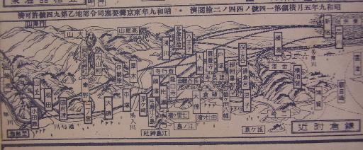 神奈川1-10