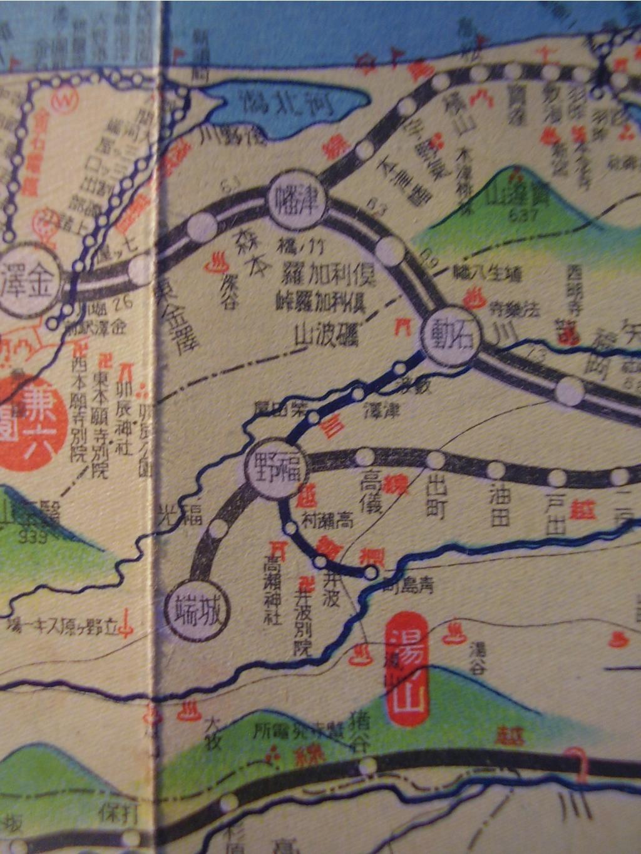 石川1-3
