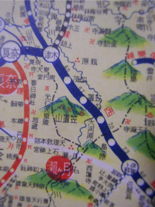 京都1-2