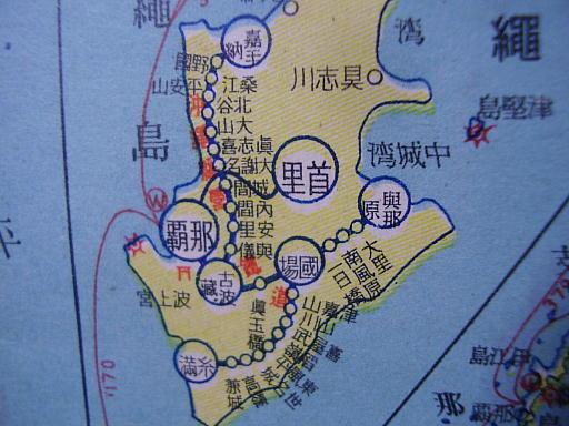 沖縄1-2