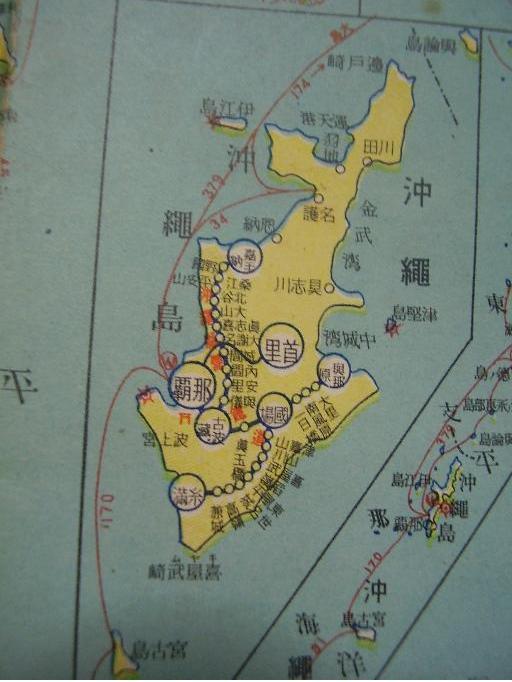 沖縄1-1