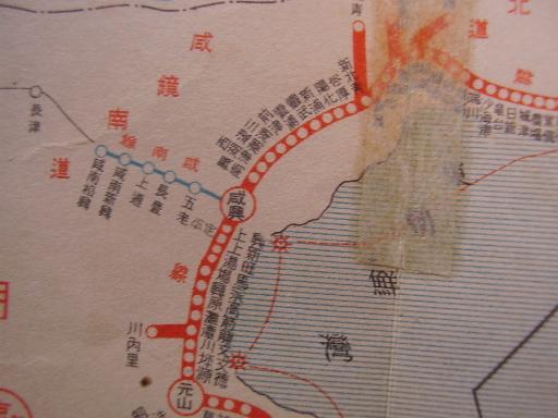 台湾・韓国・北朝鮮1-6