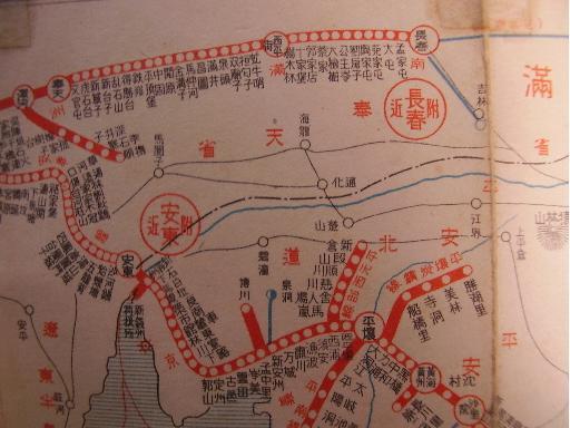 台湾・韓国・北朝鮮1-10